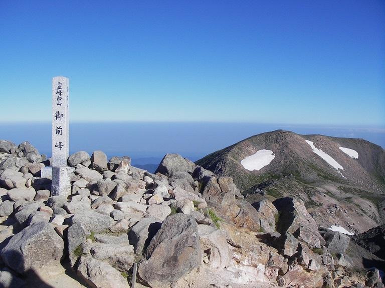 御前峰(2,702m)山頂