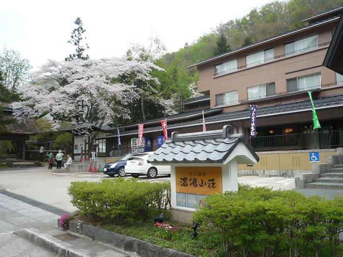 「美肌の湯」花山温泉の温湯山荘