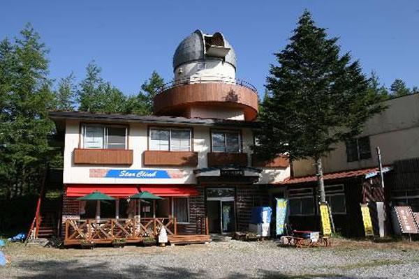 マナスル山荘天文館(1800m)、 晴れていれば星座観察会開催