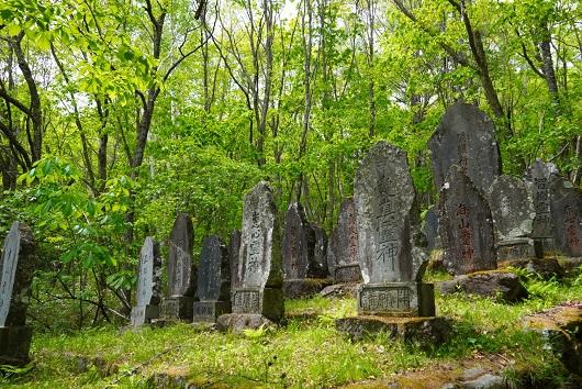 御嶽古道の霊人碑