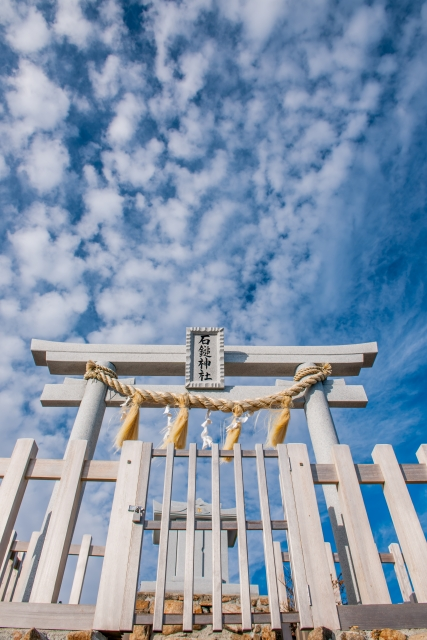 弥山 石鎚神社