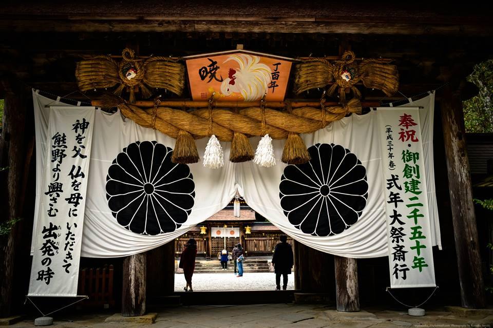 熊野本宮大社を目指して40kmを踏破します。