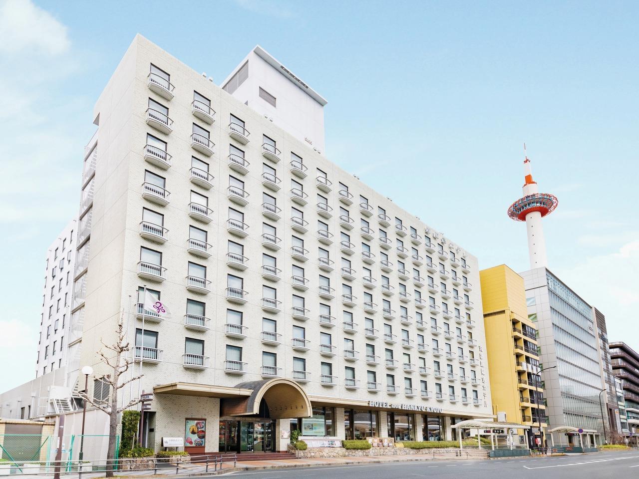 快適さで定評のある新阪急ホテルに連泊