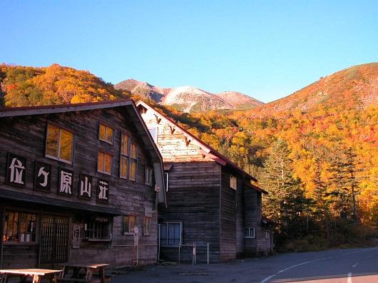 標高2350mに建つ位ヶ原山荘(位ヶ原山荘提供)