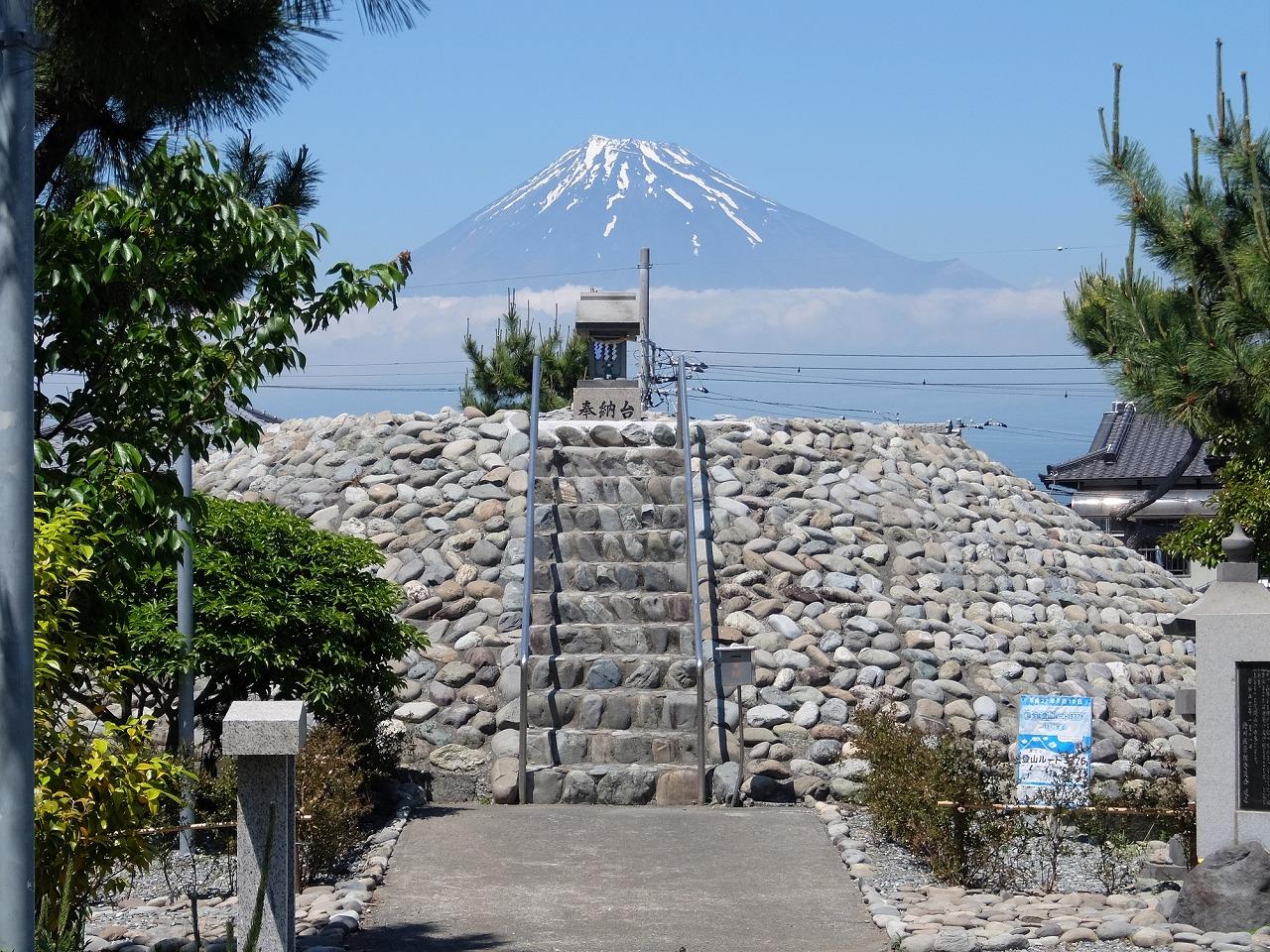 鈴川・富士塚(標高約10m)